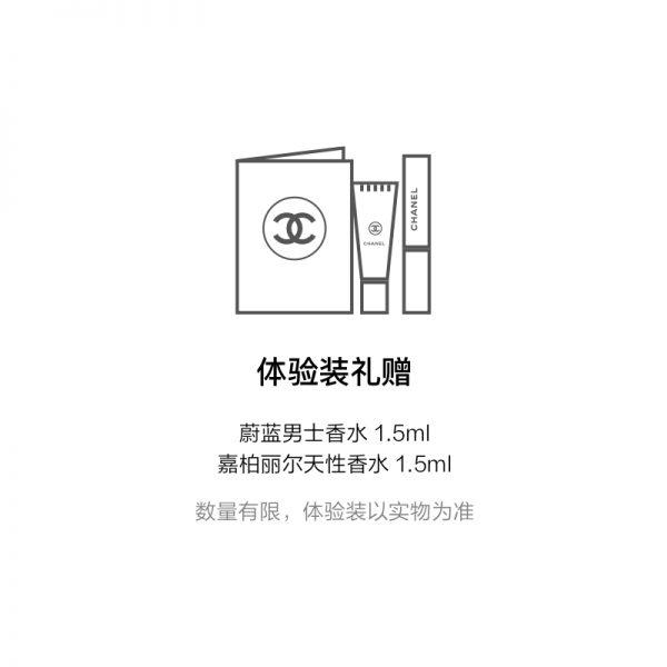 عطر شانيل N5 CHANEL Chanel 5 Perfume